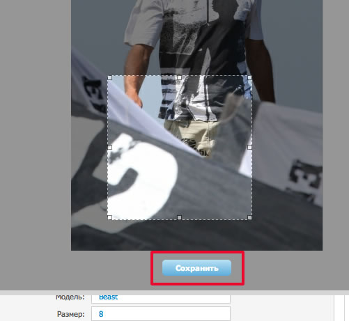 Как сделать свою картинку на компьютере 590